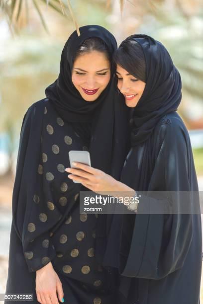 Arab women text messaging