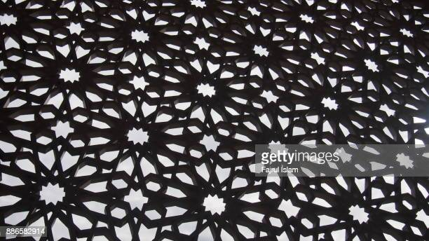 Arabesque Decoration - Moroccan & Arabic style