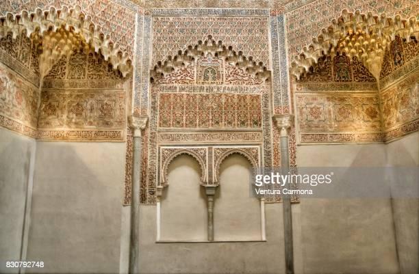 Arabesque on the Madrasah of Granada, Spain