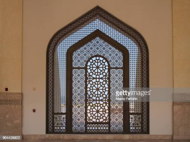 Arabesque Window of Abdul Wahhab Mosque, Doha, Qatar