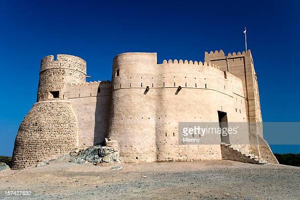 Arabian Fortress United Arab Emirates