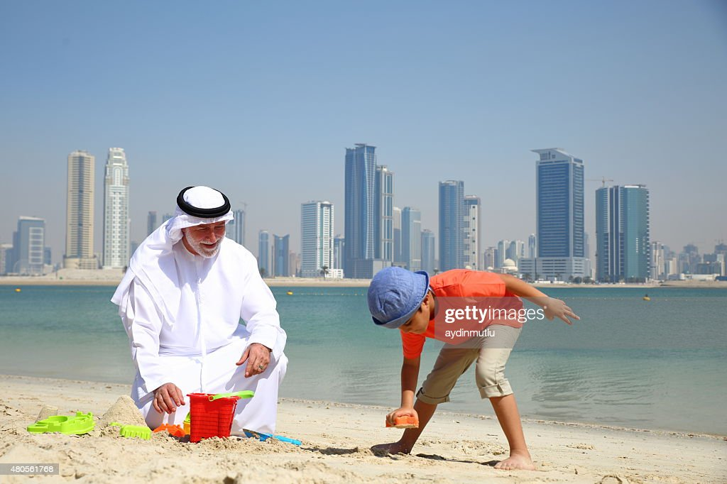 Arabian grandparents and grandchildren : Stock Photo