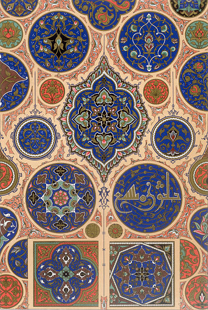 arabian patterns and ornamentation pictures getty images