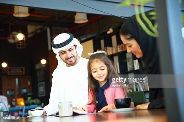 Arabian Young family