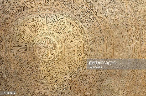 islamic art on plate in cairo, egypt - arabesque stock pictures, royalty-free photos & images