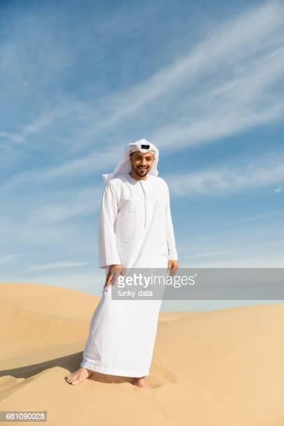 Arabic man portrait