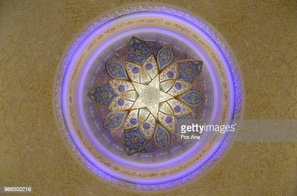 Arabic Mosque Ceiling