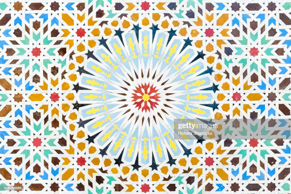 Arabic multi colored mosaic with geometric pattern : Stock Photo