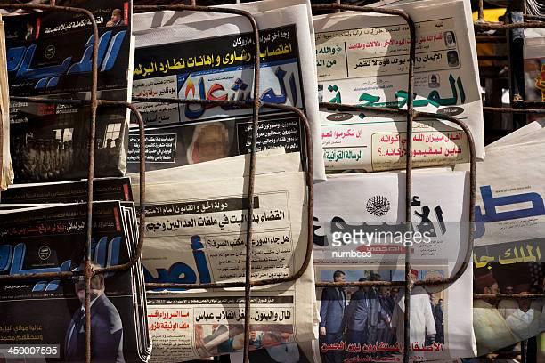 Arabic newspapers, Morocco
