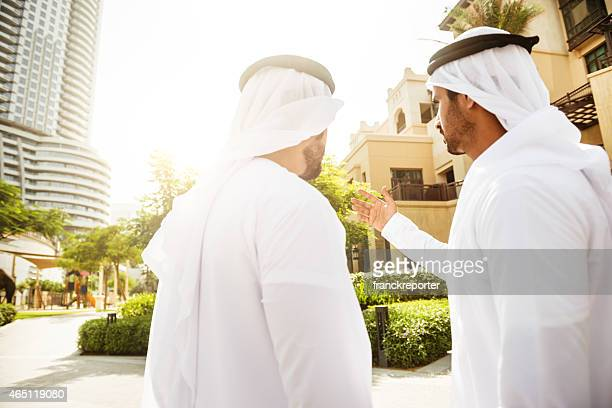 arabic sheik portrait standing on the city - gulf countries stock pictures, royalty-free photos & images