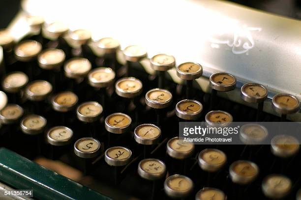 Arabic Typewriter in Antiques Shop in Coptic District, Egypt
