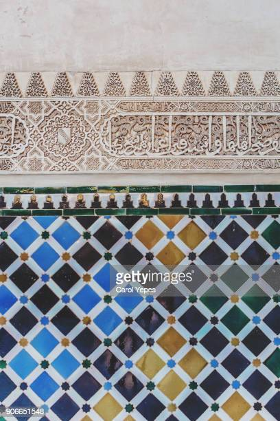 Arabic wall of the Alhambra, Granada.