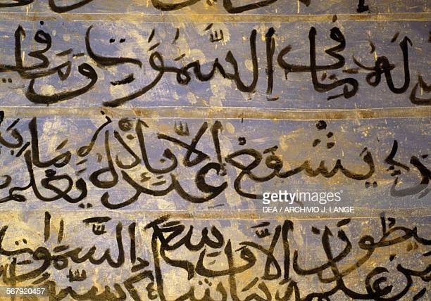 Arabic writing in a building of the ksar Tamellhat Algeria