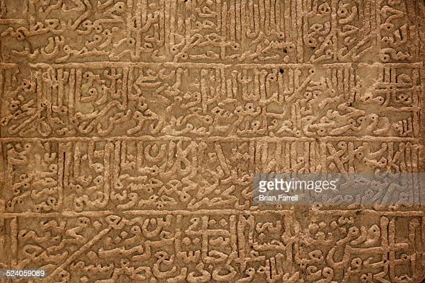 Arabic Writing in Sand