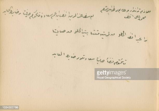 Arabic writing, This image is taken from page 13 of notebook 3 of 15; these contain plans of churches, copies of inscriptions and other notes taken...