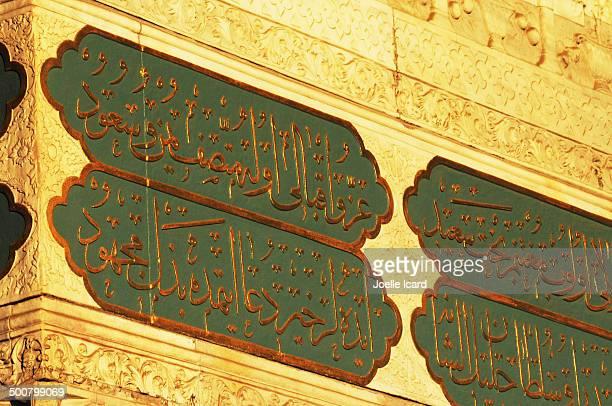 Arabic writting