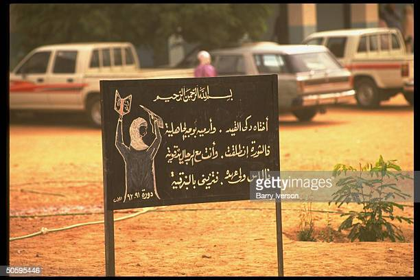 Arabiclettered sign imaging Muslim woman raising gun Koran prob at Women's Islamic Univ in Omdurman