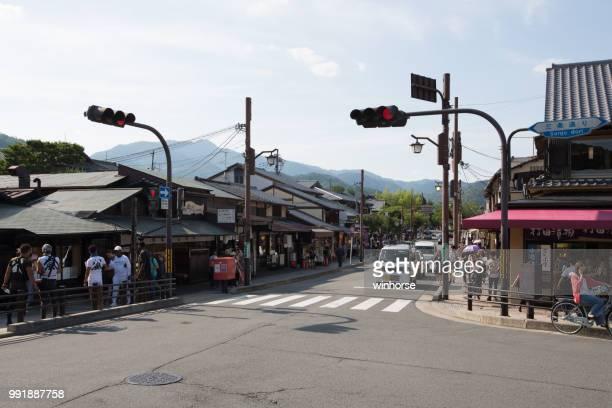 arashiyama in kyoto, japan - arashiyama stock pictures, royalty-free photos & images