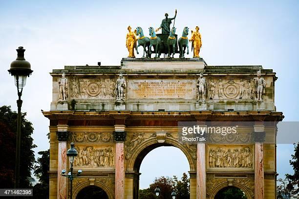 Arc de Triomphe du Carrousel - XLarge