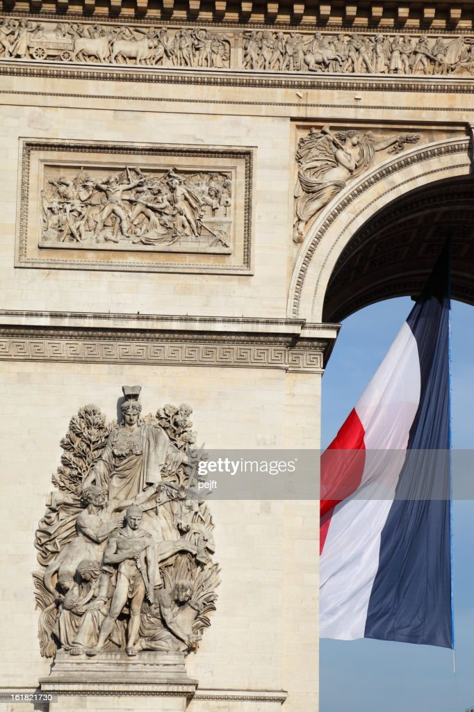 Arc de Triomphe in Paris : Stock Photo