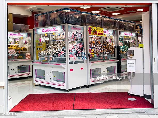 Arcade cabinets in Akihabara Tokyo Japan