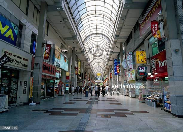 Arcade, Sendai, Miyagi, Japan