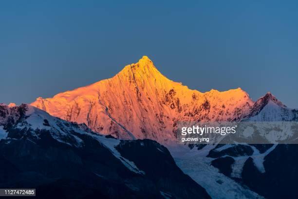 arcadia - shangri-la scenery - 目的地 fotografías e imágenes de stock