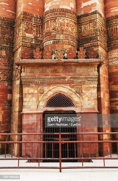 Arch Entrance Of Qutb Minar
