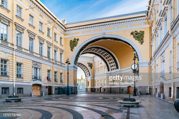 arco del edificio del estado mayor general (zdanie glavnogo shtaba) en san petersburgo, vista a través de la calle bolshaya morskaya. - san petersburgo fotografías e imágenes de stock