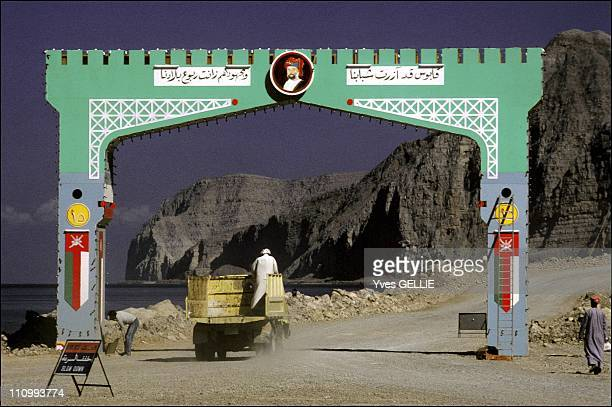 Arch to the glory of Sultan Qaboos in Iran in 2003