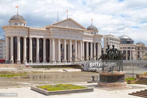 Archaeological Museum of Macedonia in Skopje