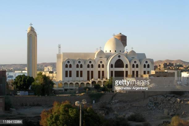 archangel michael's coptic orthodox cathedral, aswan, egypt - argenberg imagens e fotografias de stock