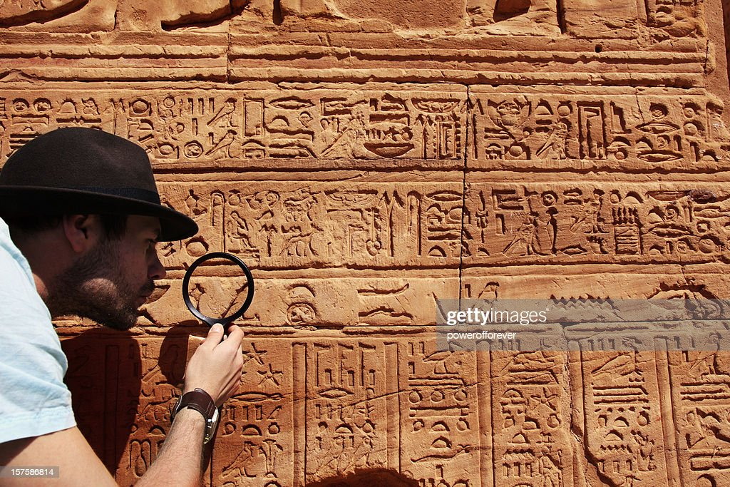 Archeologist : Stock Photo