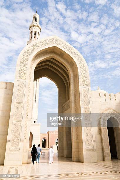 Arches of Sultan Qaboos Grand Mosque in Muscat