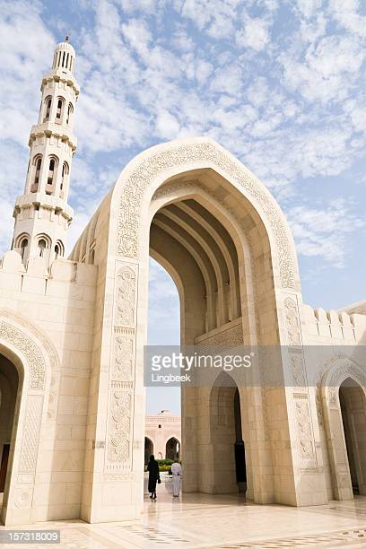 arches of sultan qaboos grand mosque in muscat - muscat governorate stock pictures, royalty-free photos & images