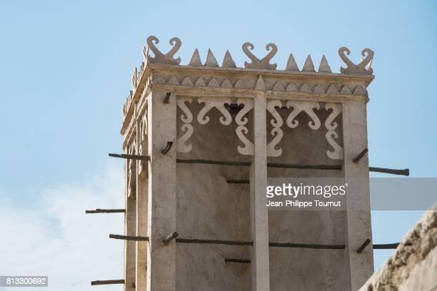 Architechtural Details on a Wind Catcher in Bandar-e-Laft, Qeshm Island, Persian Gulf, Hormozgan Province, Southern Iran