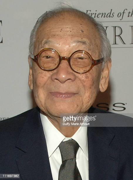 Architect I M Pei attends Soiree Au Louvre 2009 at The Centurion on May 20 2009 in New York City