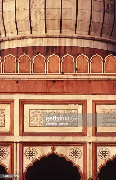 Architectural detail of Jama Masjid in Old Delhi.