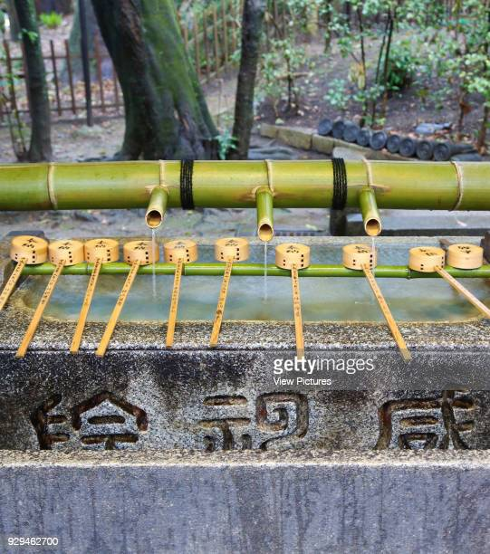 Architectural Stock various United Kingdom Architect various 2000 Japanese drinking fountain at a temple in Kyoto