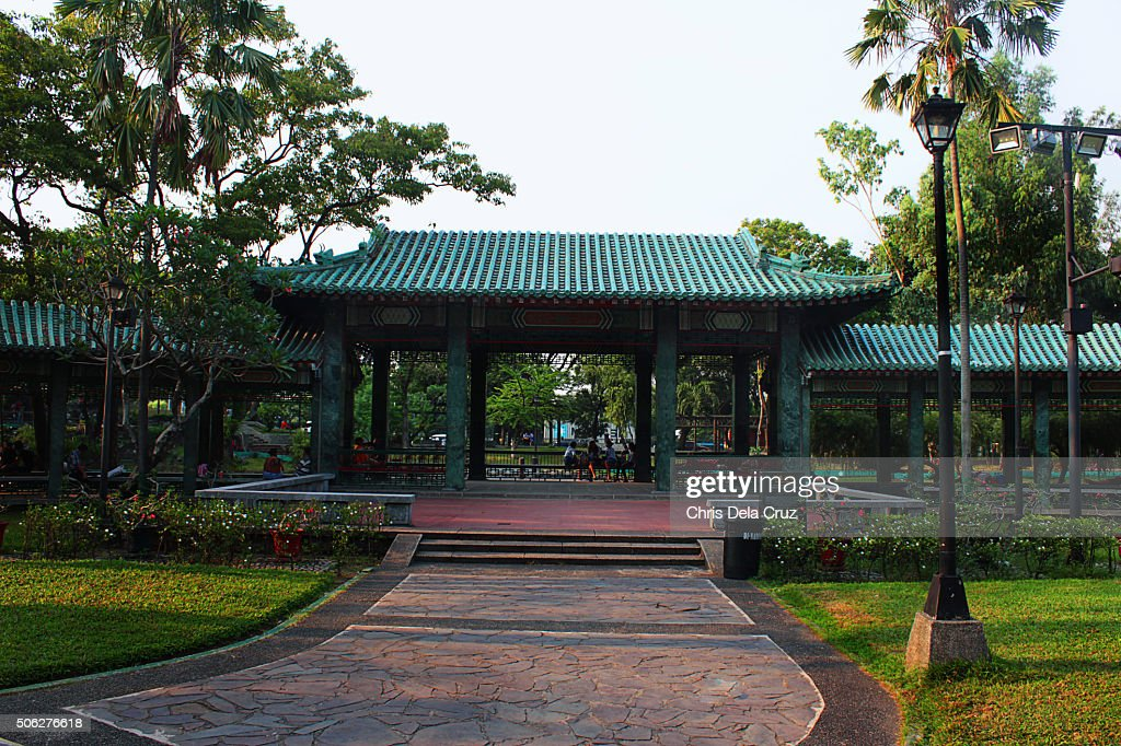 Architecture at Chinese Garden, Philippines : Stock Photo