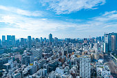 Architecture buildings cityscape in Tokyo skyline at Japan