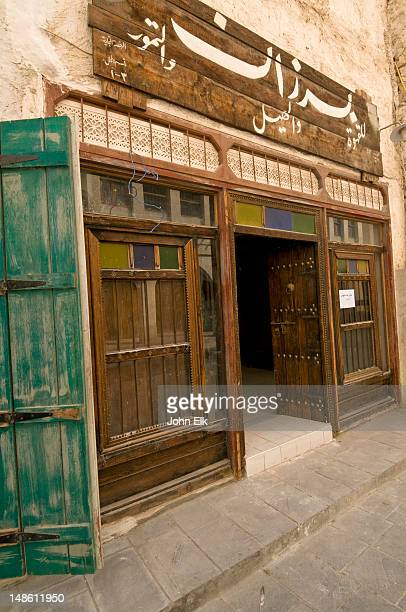 Architecture in Souq Waqif.