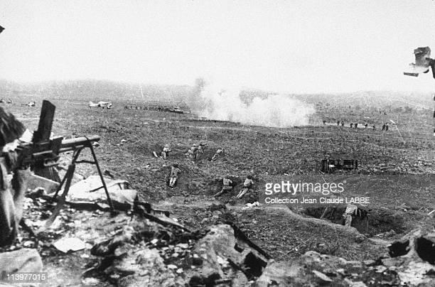 Archives Dien Bien Phu Battle In Dien Bien Phu Vietnam In May 1954Vietminh attack on French tanks