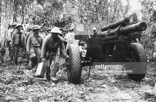 Archives: Dien Bien Phu Battle In Dien Bien Phu, Vietnam In May, 1954-Artillery pieces being moved to Dien Bien Phu.