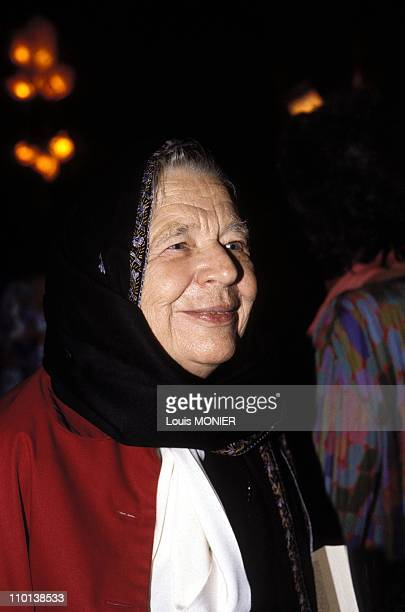 Archives The writer Marguerite Yourcenar in France in April 1997