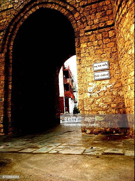 Archway Of Historic Building In City