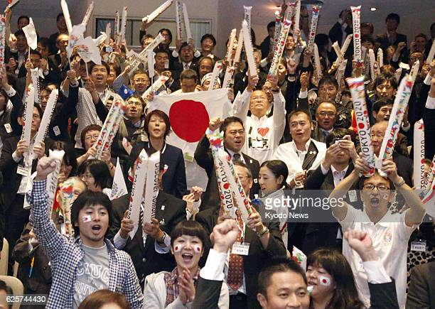 AIRES Argentina Participants of a tour supporting Tokyo's bid to host the 2020 Summer Olympics celebrate in Buenos Aires on Sept 7 after watching a...