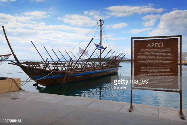 argo -  the ship on which jason and the argonauts sailed from iolcos to colchis to retrieve the golden fleece - volos stock pictures, royalty-free photos & images