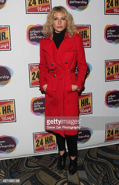 Ari Graynor attends the 2015 24 Hour Plays On Broadway Gala at American Airlines Theatre on November 16 2015 in New York City