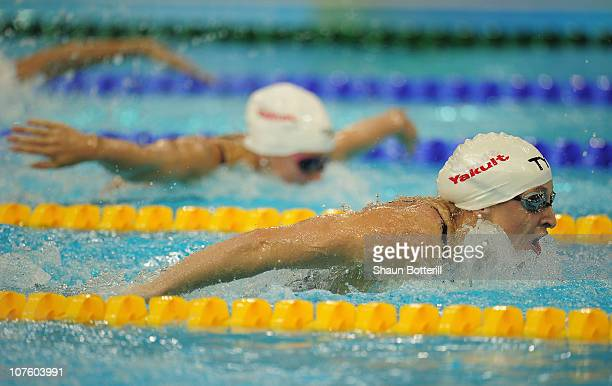 Ariana Kukors of USA competes in the heats of the Women's 400m Individual Medley at the 10th FINA World Swimming Championships at the Hamdan bin...